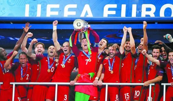 Bilo da Portugal može napraviti čudo u Svjetskom kupu 2018. godine
