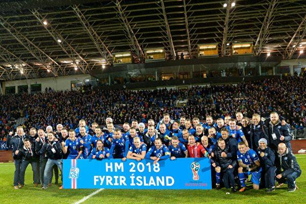 Razlog zašto Island može ući u Svjetski kup